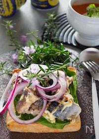 『【鯖缶レシピ】鯖缶とタマネギのマヨトースト』