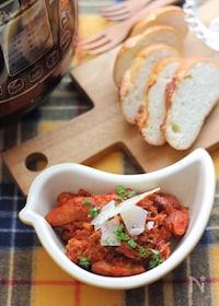 『トリッパのトマト煮』