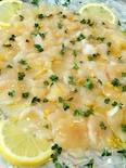 レモンをきかせてホタテのカルパッチョ