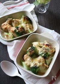 『チキンとブロッコリーのごまマヨチーズ焼き』