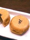 【ほっとき!もちもちパン】【フライパンで焼ける】味噌パン
