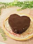 バレンタインに!意外と簡単チョコレート尽くしのザッハトルテ♡
