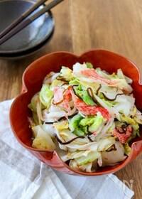 『止まらなくなる♪白菜とカニカマの塩昆布サラダ』