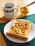 かぼちゃとクリームチーズのはちみつトースト。くるみも飾って!