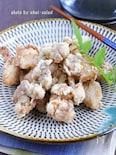 サクサク塩唐揚げ柚子胡椒風味