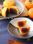 柿大量消費!丸ごと柿ようかん