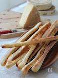 チーズと米粉のスティックパン