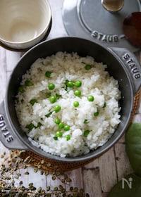 『コク旨♡バター 緑鮮やか!ふっくらお豆とご飯【洋風豆ごはん】』
