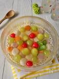 カラフル&コロコロ白玉フルーツポンチ