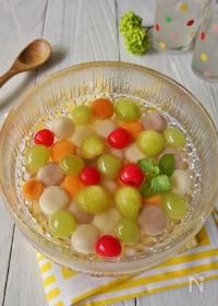 『カラフル&コロコロ白玉フルーツポンチ』