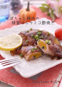 『簡単☆かぼちゃと豚肉の蜂蜜バルサミコ酢焼き☆』
