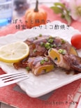 簡単☆かぼちゃと豚肉の蜂蜜バルサミコ酢焼き☆