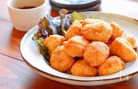 【ヘルシー】軽くてあっさり♪ふわふわ お豆腐チキンナゲット