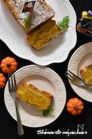 ホットケーキミックスで簡単!かぼちゃのガトーインビジブル