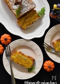 『ホットケーキミックスで簡単!かぼちゃのガトーインビジブル』