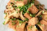 【コスパおかず】厚揚げとキノコのコクうま味噌バター炒め