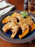 肉巻きかぼちゃの甘酢照り焼き