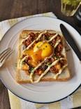 卵がとろ~り!ドライカレーのマヨトースト
