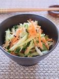 きゅうり・にんじん・キャベツの塩こんぶサラダ