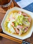 レンジで簡単!白菜とウインナーの旨煮