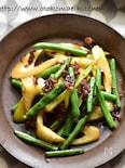 【10分】リクエストが来る♡牛肉とセロリの炒め物