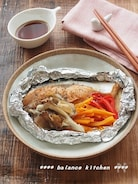 トースターで。美肌な鮭のホイル焼き