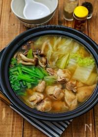 『身体に沁みます!*風邪撃退絶品スープの鶏鍋*』