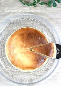 『日本酒・酒粕チーズケーキ。』