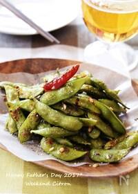 『蒸し枝豆のペペロンチーノ』
