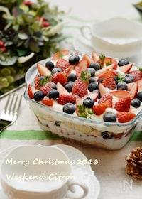 『クリスマス☆スコップケーキ』