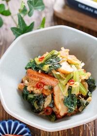 『さつま揚と小松菜のピリ辛うま煮【#作り置き #レンジ】』