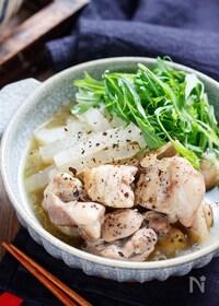 『鶏ととろとろ大根のうま塩煮【#簡単 #時短 #やみつき】』