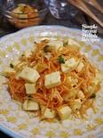 デリ風モッツァレラチーズとニンジンのラペサラダ
