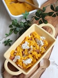 チーズとナッツが美味しいマッシュドパンプキン