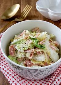 『白菜とベーコンの洋風マヨサラダ』