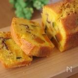 ホットケーキミックスで、かぼちゃの簡単パウンドケーキ