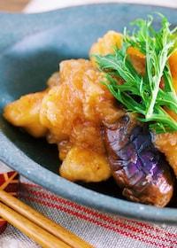 『味がしみしみ〜♪『むね肉となすのサッパリ♡おろしポン酢煮』』