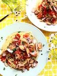 ボンゴレ・ロッソ ~ あさりとフレッシュトマトのパスタ