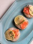 スモークサーモンのおにぎり寿司。簡単フォトジェニックに♪