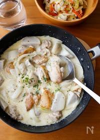 『『牛乳で手軽に!鶏肉と里芋のマスタードクリーム煮』』
