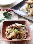 シャキッと美味しい♡あと一品に♪もやしと小松菜の炒め物