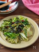 レタス大量消費!炒めレタスの韓国風サラダ