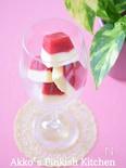 フローズンヨーグルトの黄金比率♡製氷皿で2層のアイスキューブ