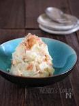 白だし香る✳︎桜海老の和風ポテサラ