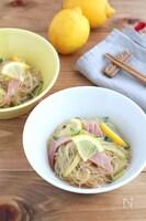 さっぱりレモンの春雨サラダ