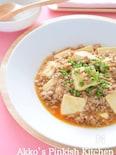 本格中華☆麻婆豆腐(広東風)高級ホテルの中華料理店の味