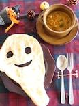 かぼちゃのココナッツキーマカレー