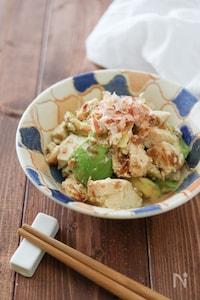 ノンオイル和風アボカドと豆腐のサラダ♪