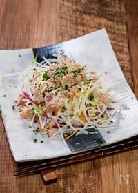 『【サク飯】簡単ツナ大根サラダ(ドレッシングは自家製)』
