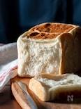 HBでらくらく♡しっとり生食パン